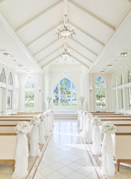 "Say ""I Do"" in Hawaii, The AKALĀ Chapel  A Wedding Ceremony Giveaway"
