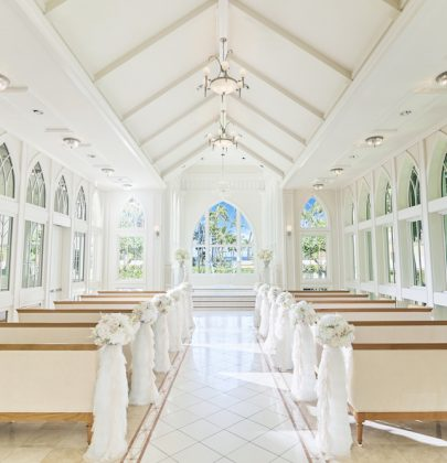 Picturing You & Your Loved OneAt The AKALĀ Chapel?