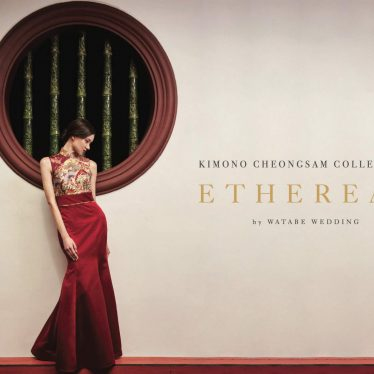 Exclusive From The Designer Behind The Label: ETHEREAL Kimono Cheongsam Gowns